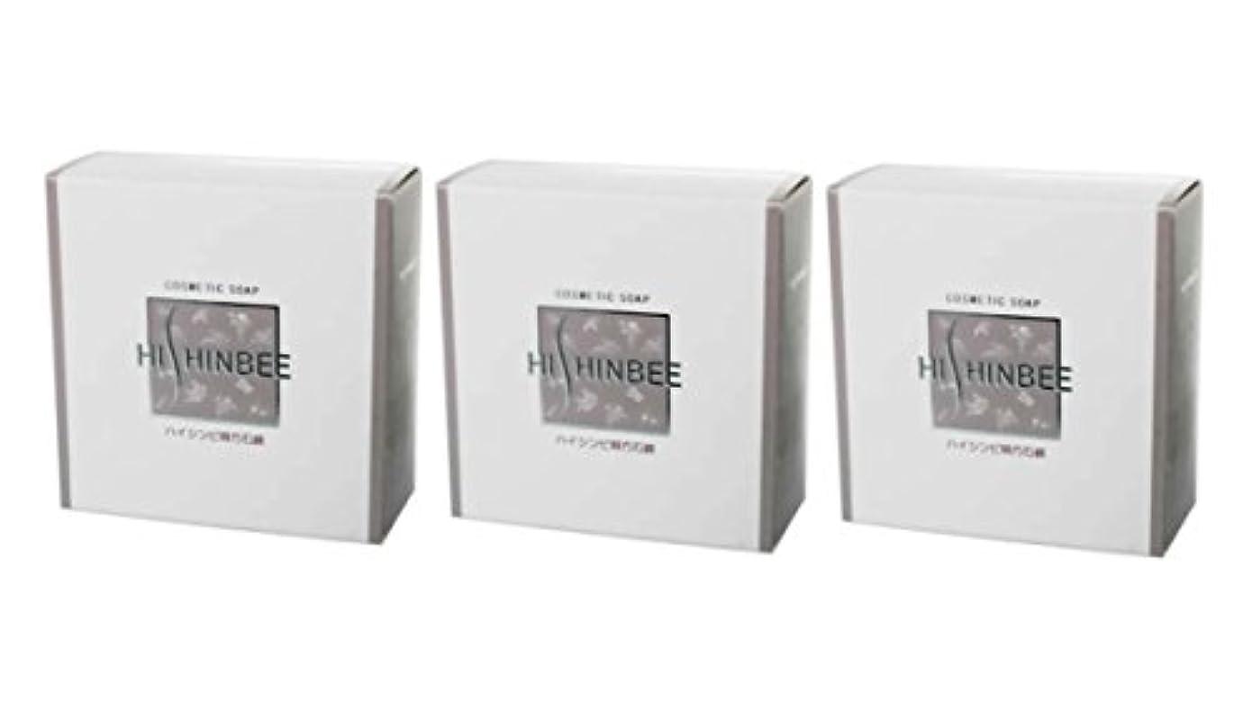 【シンビ】ハイシンビ韓方石鹸 120 g×3個セット