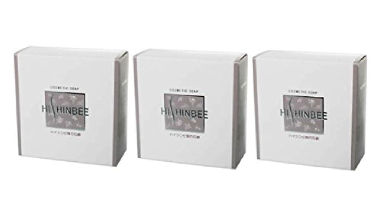渇きフィッティングギャンブル【シンビ】ハイシンビ韓方石鹸 120 g×3個セット