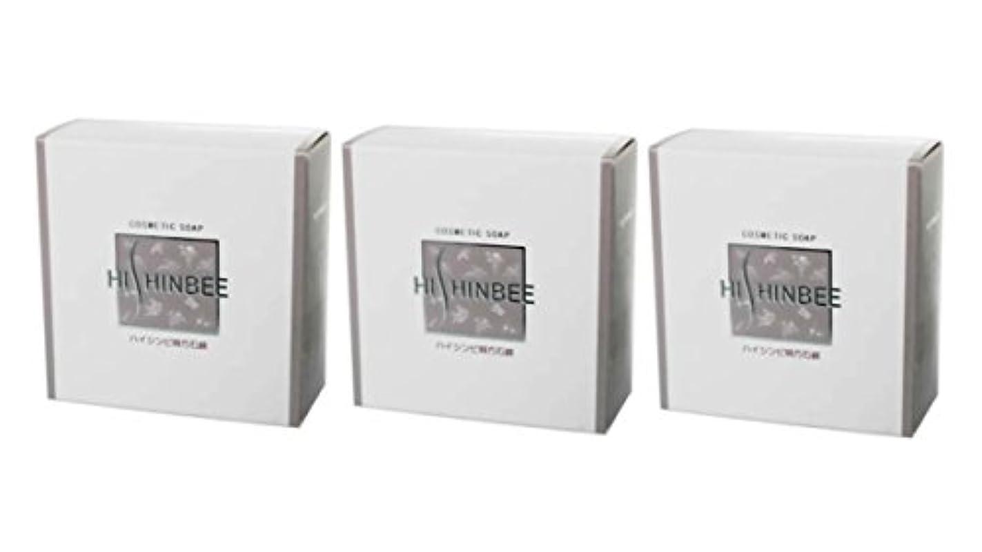 領収書経営者入口【シンビ】ハイシンビ韓方石鹸 120 g×3個セット