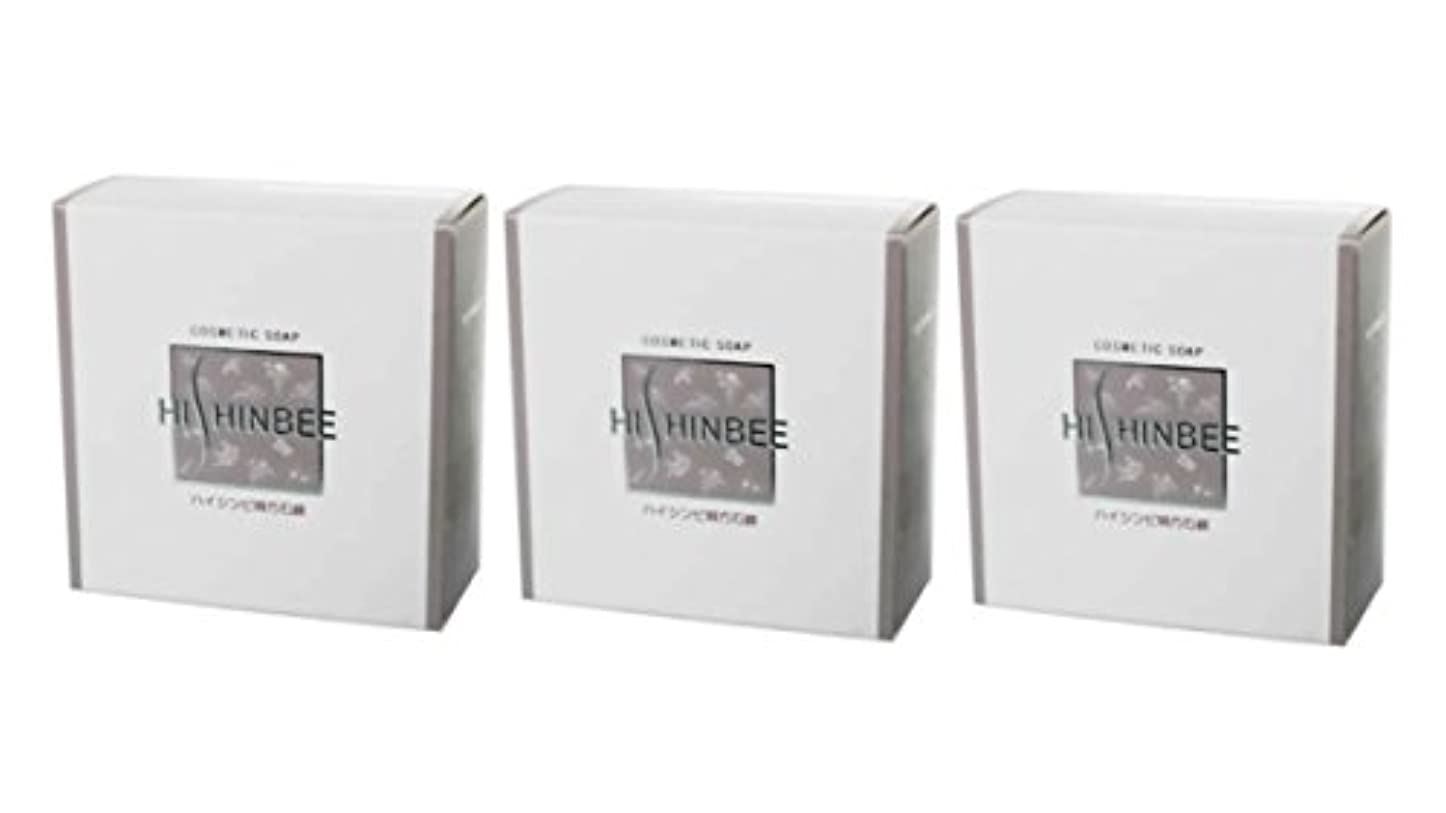 専門知識ノイズ脅かす【シンビ】ハイシンビ韓方石鹸 120 g×3個セット