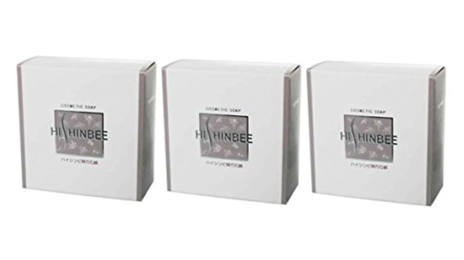 モルヒネ高齢者まとめる【シンビ】ハイシンビ韓方石鹸 120 g×3個セット