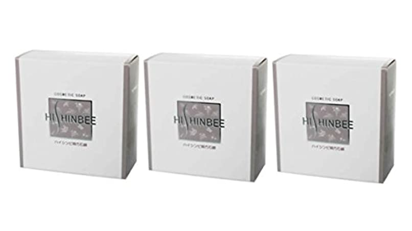 ショート玉ねぎアラバマ【シンビ】ハイシンビ韓方石鹸 120 g×3個セット