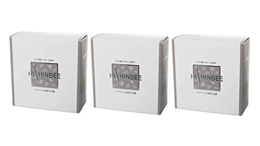 代表してワイプリングバック【シンビ】ハイシンビ韓方石鹸 120 g×3個セット