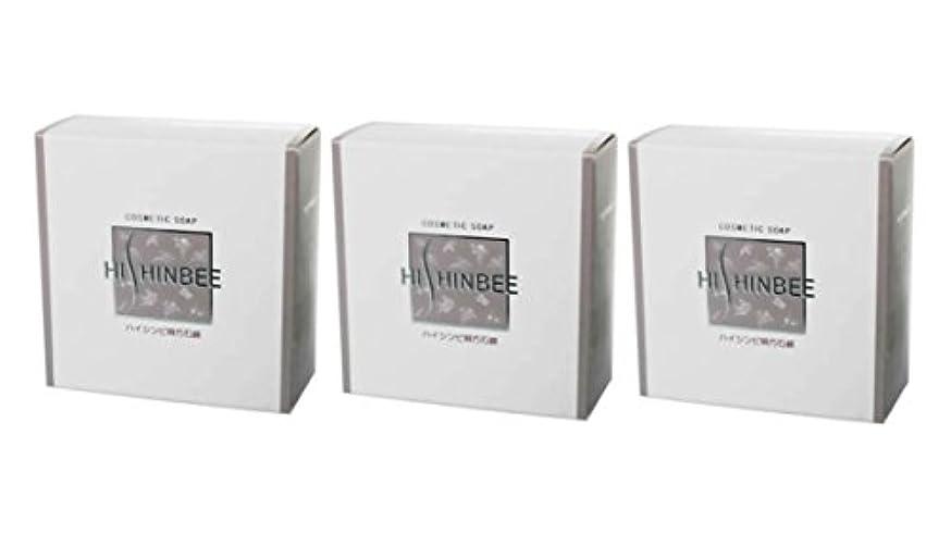 怒っているヒューバートハドソン混乱させる【シンビ】ハイシンビ韓方石鹸 120 g×3個セット