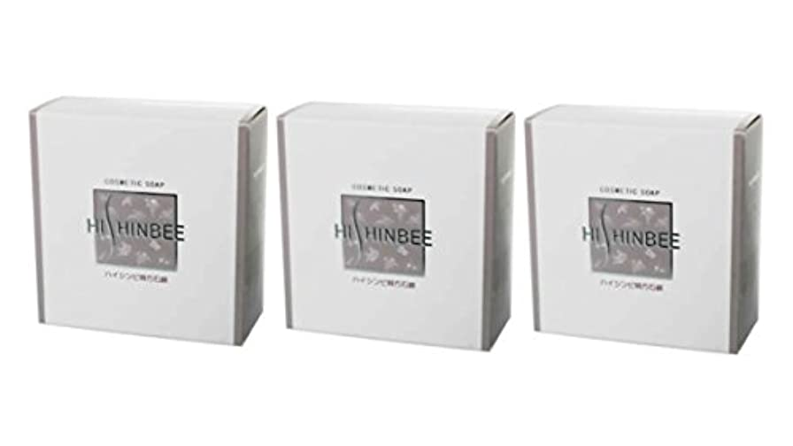 目覚める切り離す有毒な【シンビ】ハイシンビ韓方石鹸 120 g×3個セット