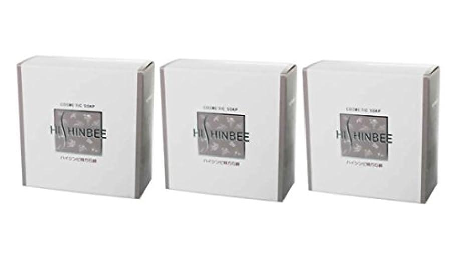 同種のフック怪しい【シンビ】ハイシンビ韓方石鹸 120 g×3個セット