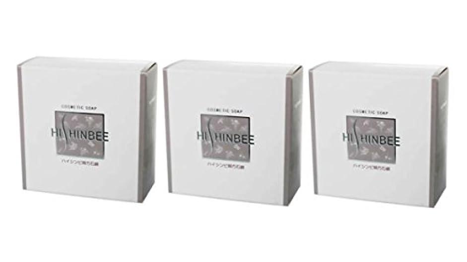 見分けるレンディション近々【シンビ】ハイシンビ韓方石鹸 120 g×3個セット