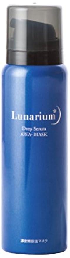 めんどり刻むトーナメントルナリウム 濃密美容泡マスク 90g