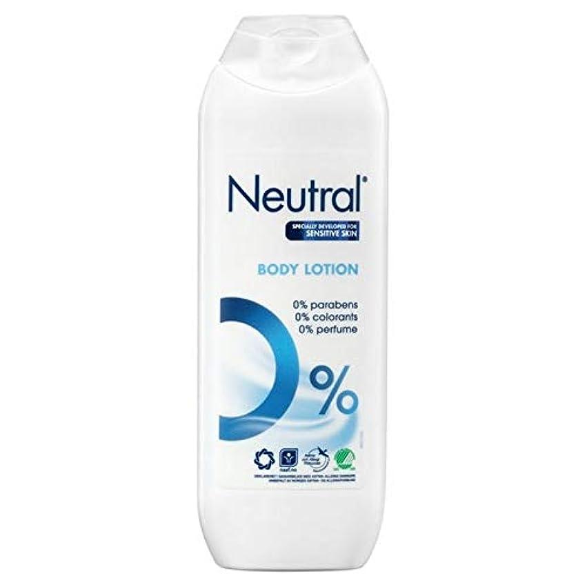 混沌コットン領収書[Neutral ] ニュートラル0%ボディクリーム250ミリリットル - Neutral 0% Body Cream 250ml [並行輸入品]