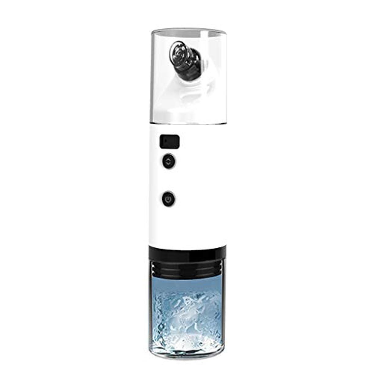 大気排気好ましいにきび掃除機きれいな水の循環吸引にきび毛穴にきび毛穴洗顔フェイシャルスキンケア機