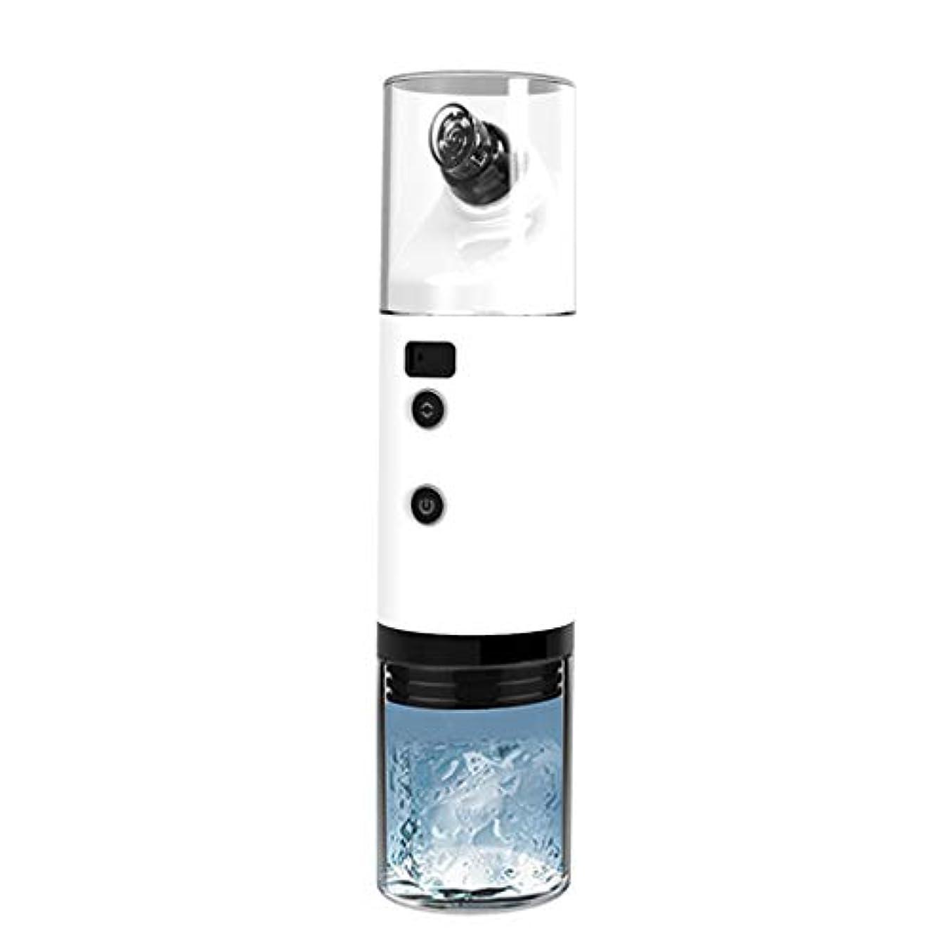 にきび掃除機きれいな水の循環吸引にきび毛穴にきび毛穴洗顔フェイシャルスキンケア機