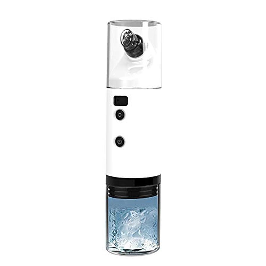 残り測る怒っているにきび掃除機きれいな水の循環吸引にきび毛穴にきび毛穴洗顔フェイシャルスキンケア機