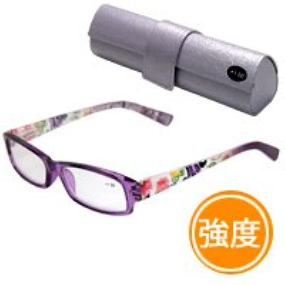 老眼鏡 花柄 607PU パープル リーディンググラス シニアグラス※このページは「+5.00」のみの販売です◆+5.00