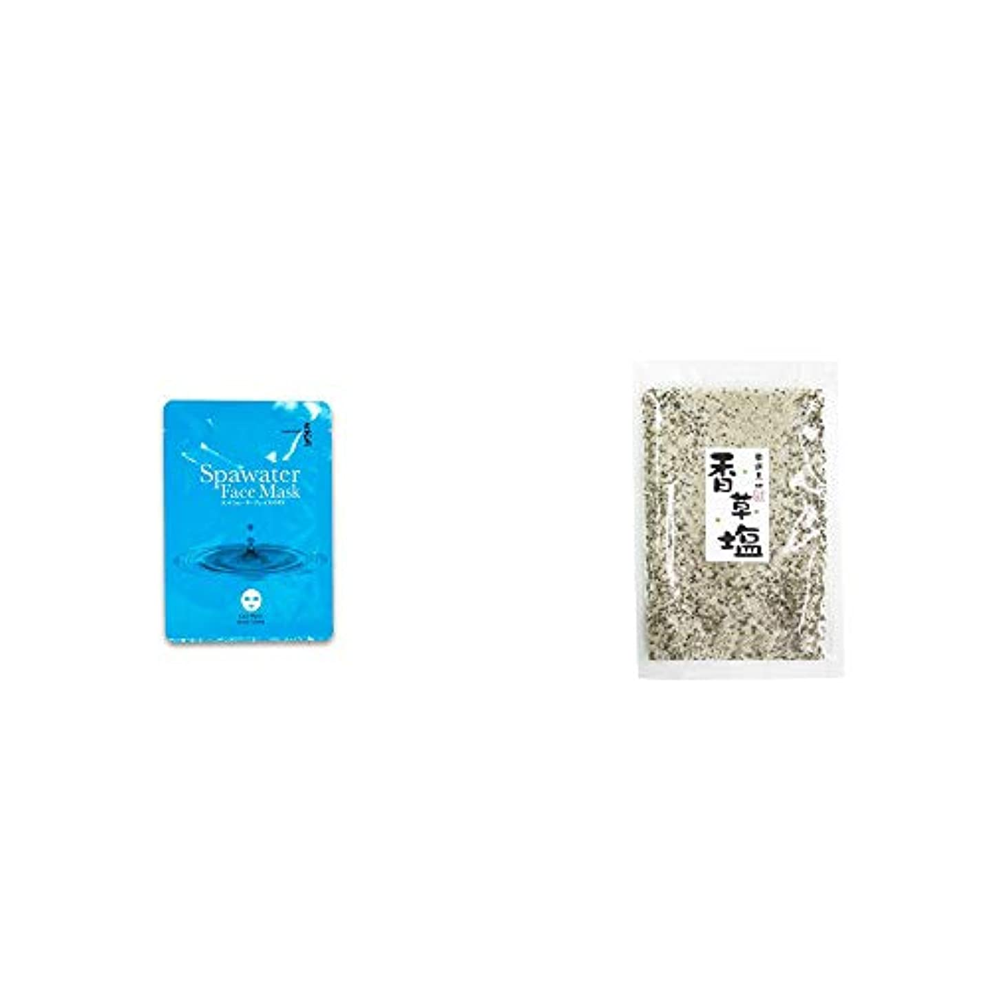戸惑うデッド飲料[2点セット] ひのき炭黒泉 スパウォーターフェイスマスク(18ml×3枚入)?香草塩 [袋タイプ](100g)