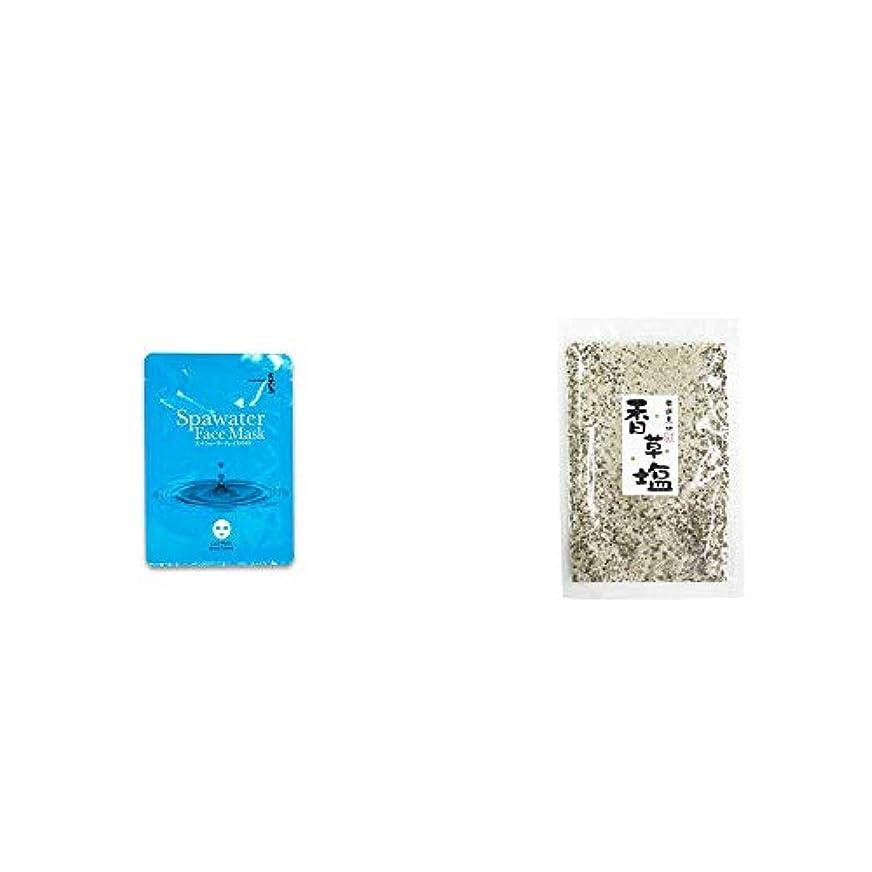 メニューラリー非難[2点セット] ひのき炭黒泉 スパウォーターフェイスマスク(18ml×3枚入)?香草塩 [袋タイプ](100g)