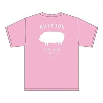 dh 銀の匙 Tシャツ BUTADON ピンク サイズ:M