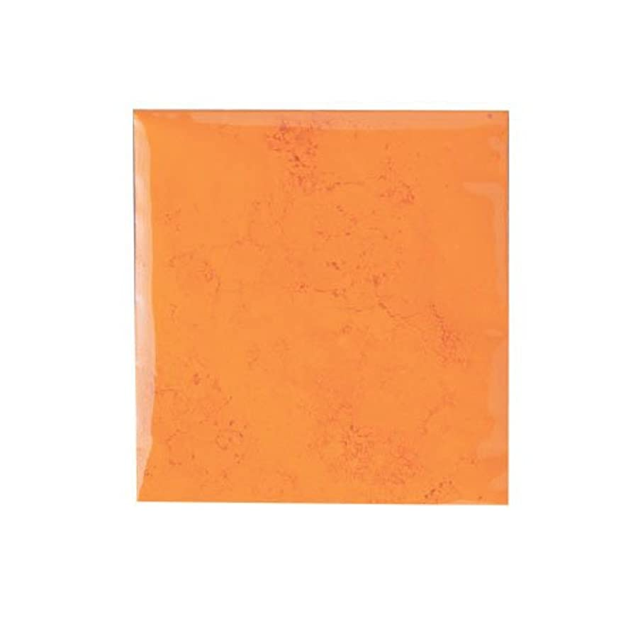アルプス超えて資本ピカエース ネイル用パウダー カラーパウダー 着色顔料 #745 マリーゴールド 2g