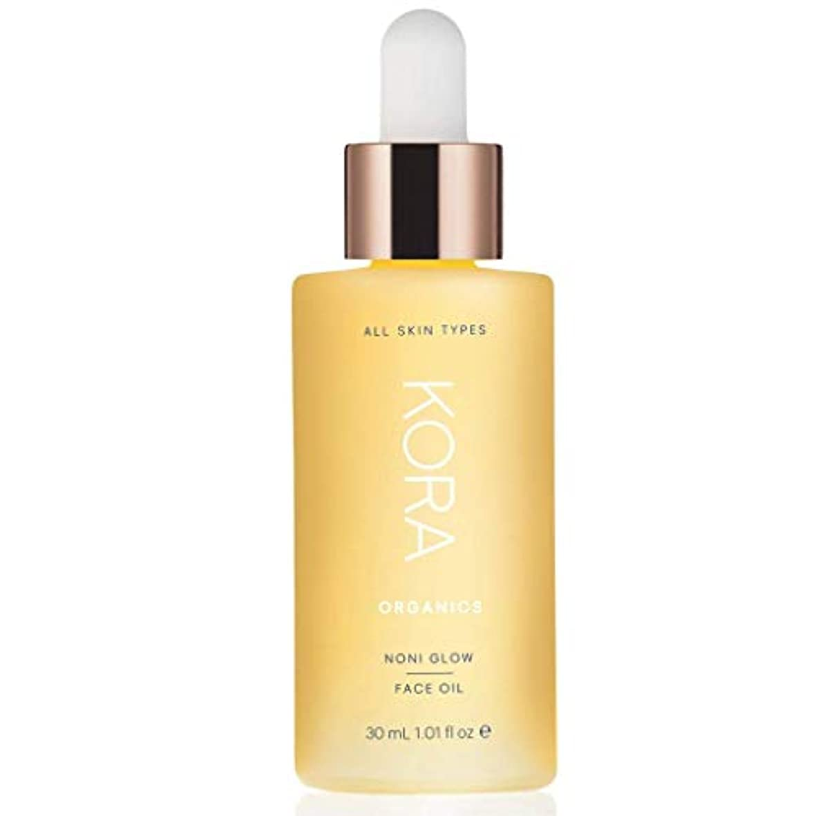 マークされた投資挽く[Kora Organics]ノニ グロー フェイスオイル(フェイスマスク?保湿オイル)[Noni Glow Face Oil][海外直送品] (30ml)