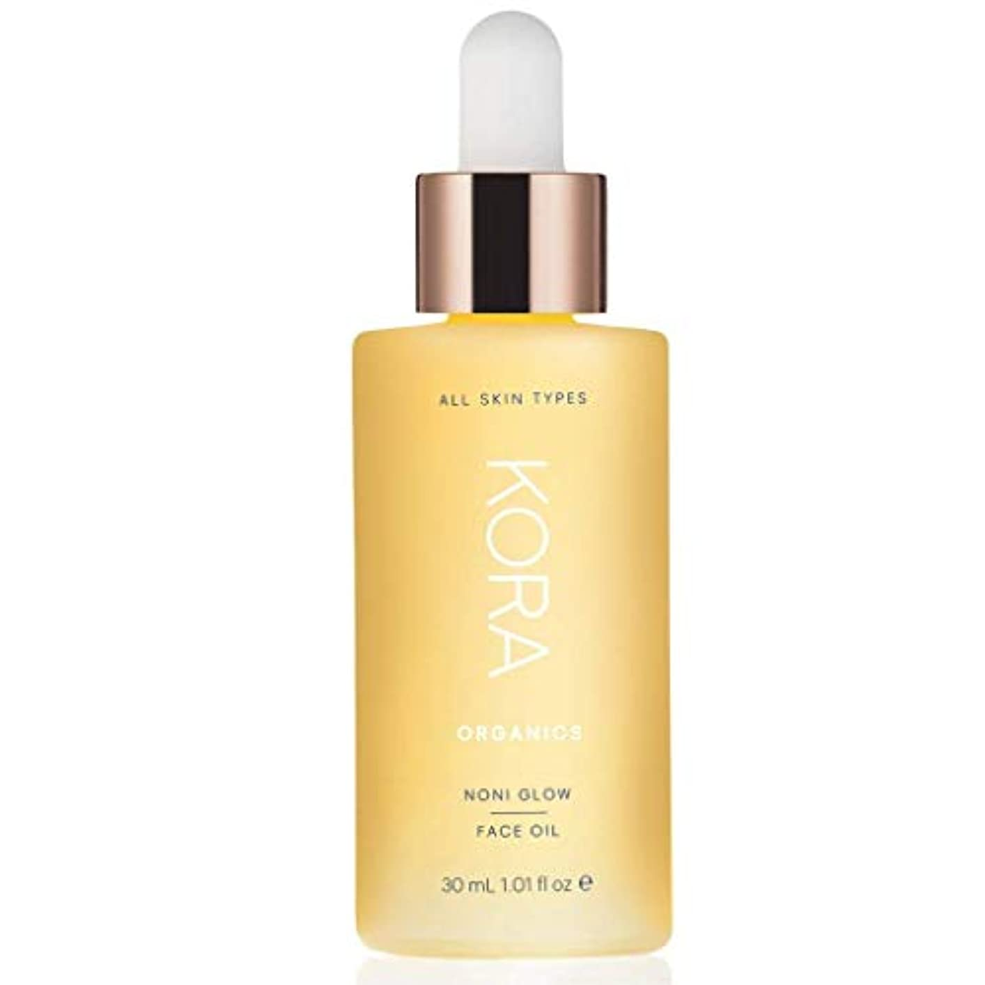上回る池お客様[Kora Organics]ノニ グロー フェイスオイル(フェイスマスク?保湿オイル)[Noni Glow Face Oil][海外直送品] (30ml)