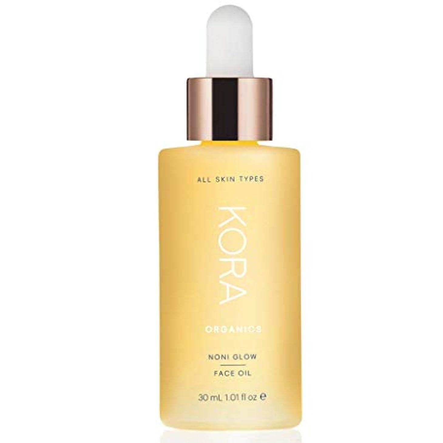 排泄する再生可能心臓[Kora Organics]ノニ グロー フェイスオイル(フェイスマスク?保湿オイル)[Noni Glow Face Oil][海外直送品] (30ml)