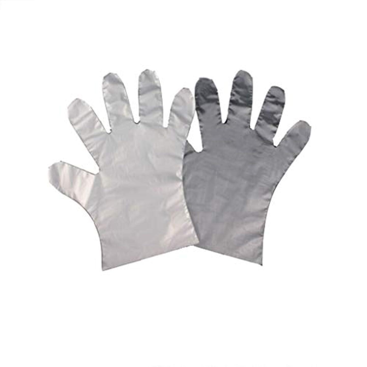 失業虚弱出版手袋、使い捨てPE手袋、食品の肥厚、透明な2つのオープンポケット-600のみ。