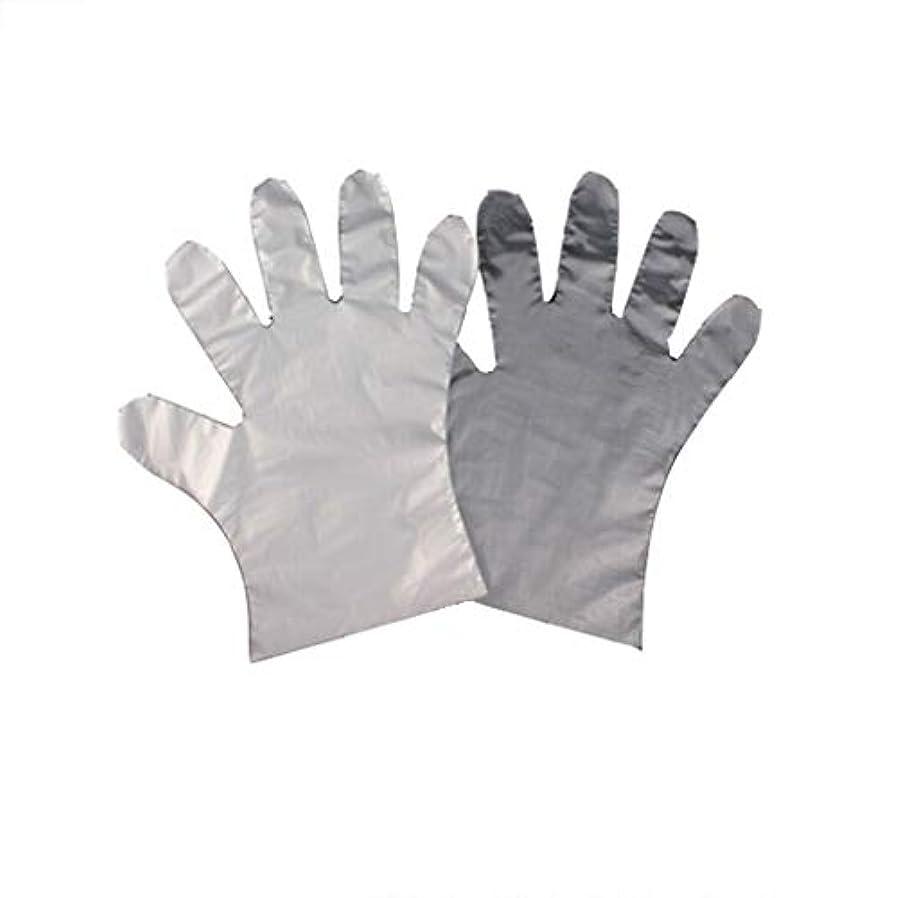 疑い例示するまたは手袋、使い捨てPE手袋、食品の肥厚、透明な2つのオープンポケット-600のみ。
