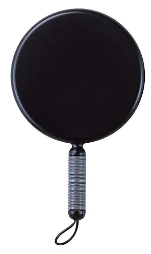 勇敢な特許セラフリビエール ハンドミラー L Y-1203 ブラック