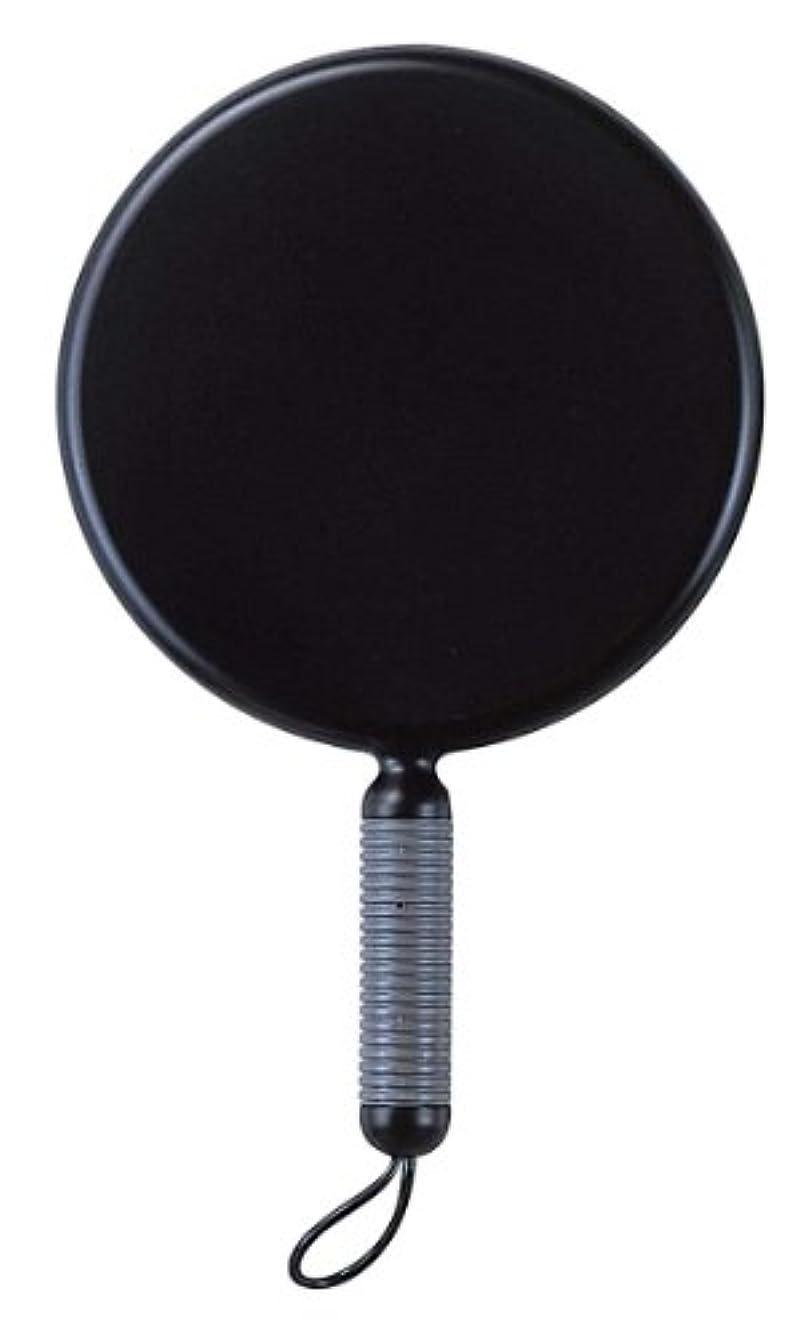評議会誇りに思う引くリビエール ハンドミラー L Y-1203 ブラック