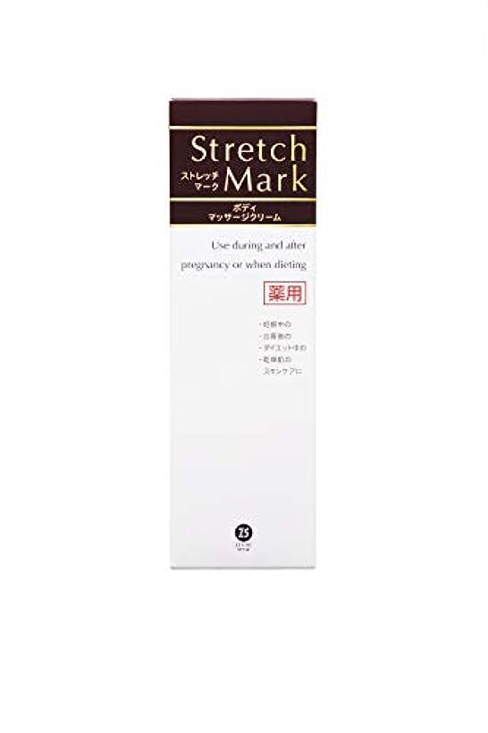力学ネストチョコレート[医薬部外品]ゼトックスタイル ストレッチマーククリーム 110g