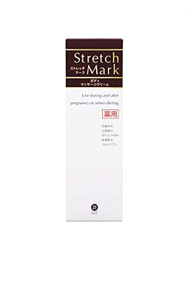 怠レバー配列[医薬部外品]ゼトックスタイル ストレッチマーククリーム 110g