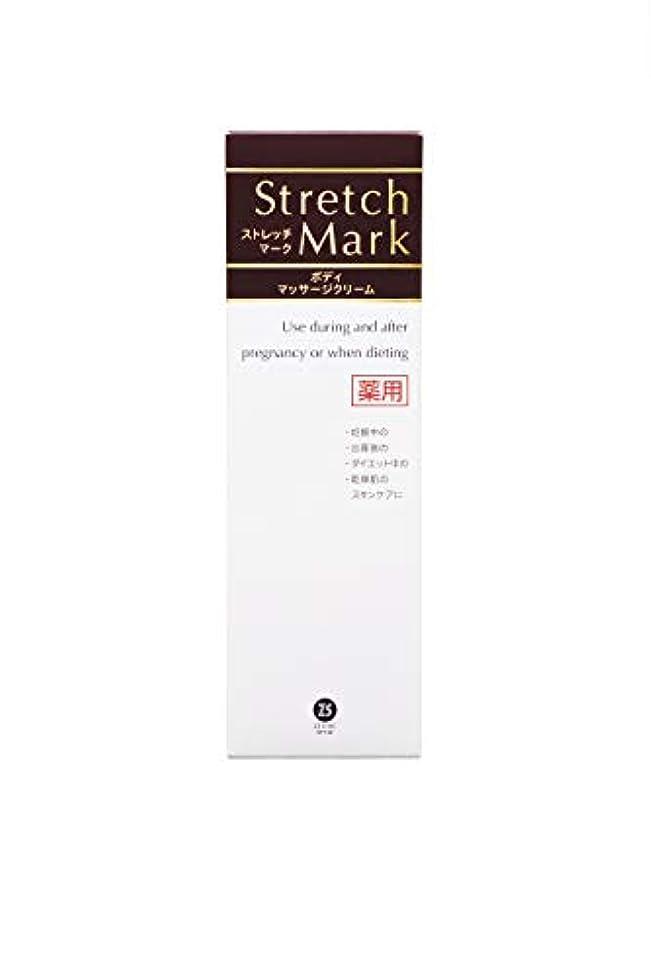 何もない王子ブリーク[医薬部外品]ゼトックスタイル ストレッチマーククリーム 110g