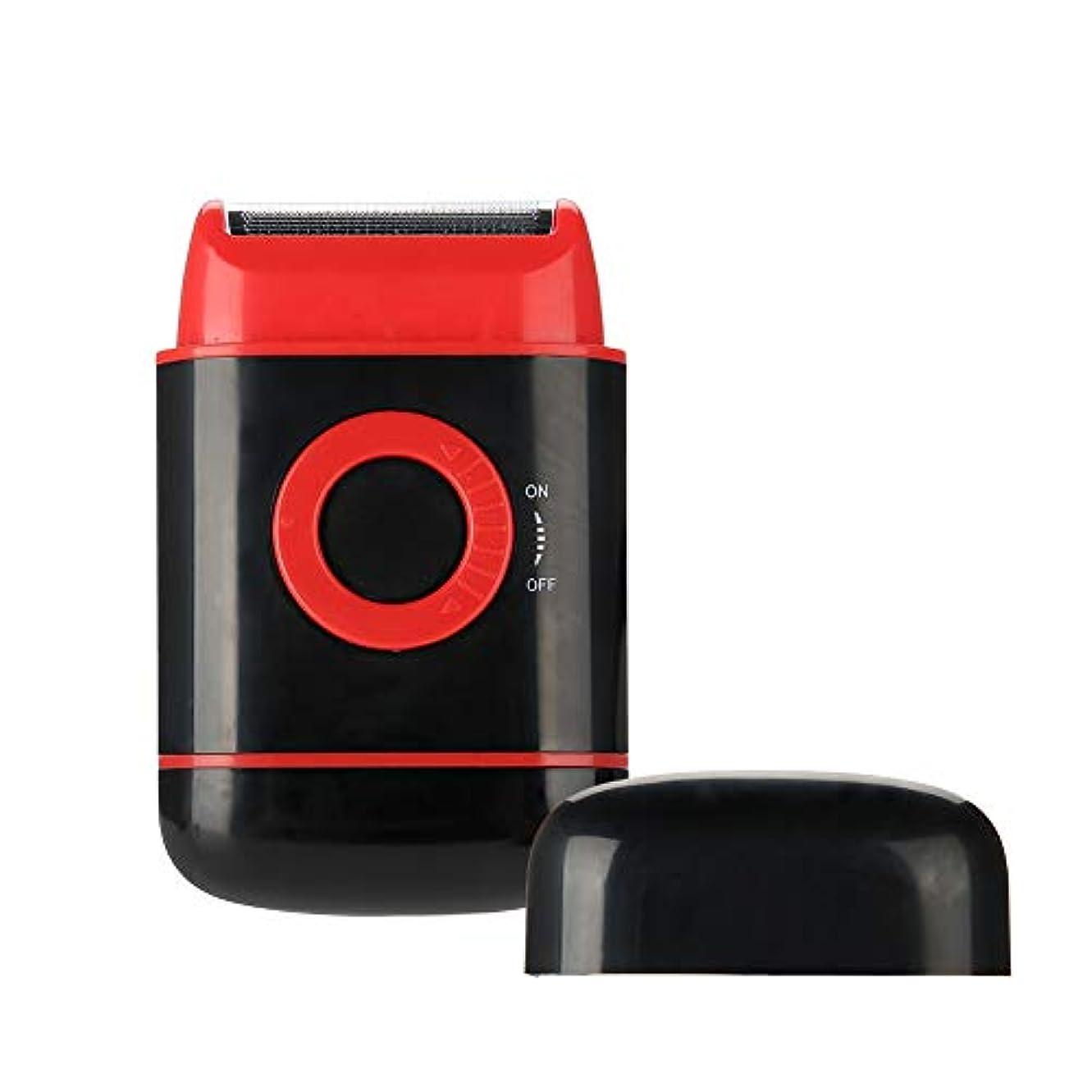 設計図セットアップ人類ひげそり 電気シェーバー 剃刀 男性 超薄型箔ポップアップひげトリマー単3電池のパワーシェービングカミソリ (レッド)