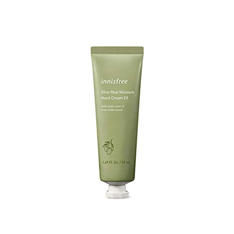 硬さ追い越すシーサイドイニスフリー Innisfree オリーブリアル モイスチャー ハンドクリーム(50ml) Innisfree Olive Real Moisture Hand Cream (50ml) [海外直送品]