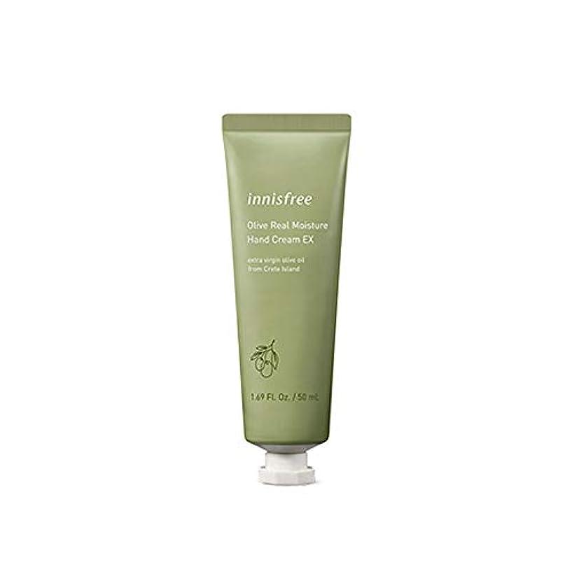 差し迫った調和被害者イニスフリー Innisfree オリーブリアル モイスチャー ハンドクリーム(50ml) Innisfree Olive Real Moisture Hand Cream (50ml) [海外直送品]