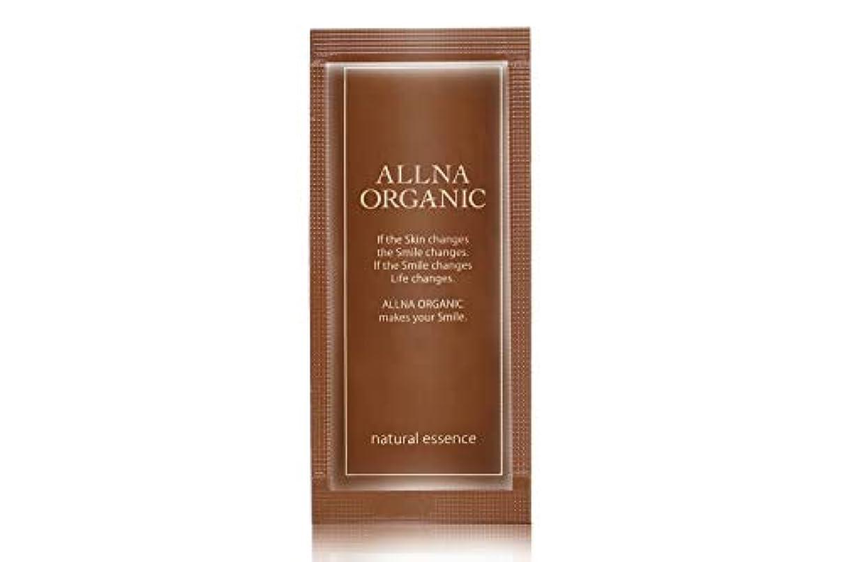 きれいに種類手を差し伸べるオルナ オーガニック 美容液 サンプルパウチ 3ml
