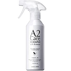 A2Care エーツーケア 除菌 消臭スプレー スプレータイプ 300ml