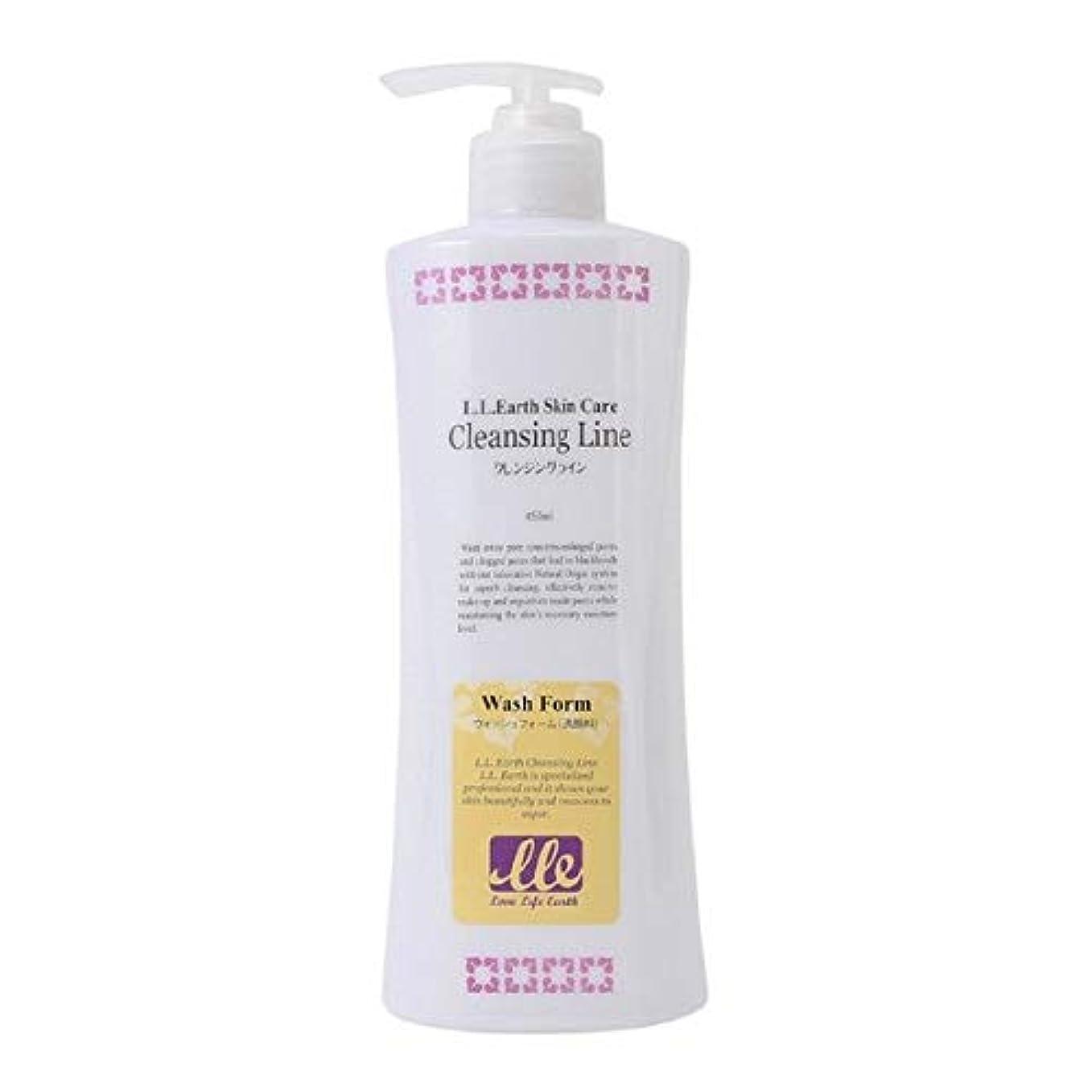 バーガー出血追記LLE ウォッシュフォーム 業務用 450ml 洗顔 洗顔料 クリームタイプ アロエベラ
