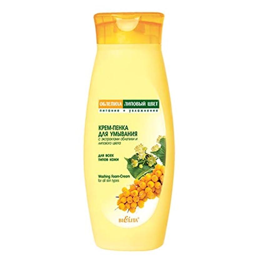 湿度守銭奴列車Bielita & Vitex   Sea-Buckthorn   Cream foam for washing for all skin types Sea-buckthorn   250 ml