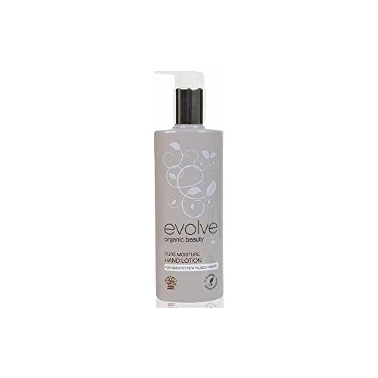 凝視機密テメリティ[Evolve Organic Beauty] 有機美しさ、純粋な水分ハンドローション(200ミリリットル)を進化させます - Evolve Organic Beauty Pure Moisture Hand Lotion...
