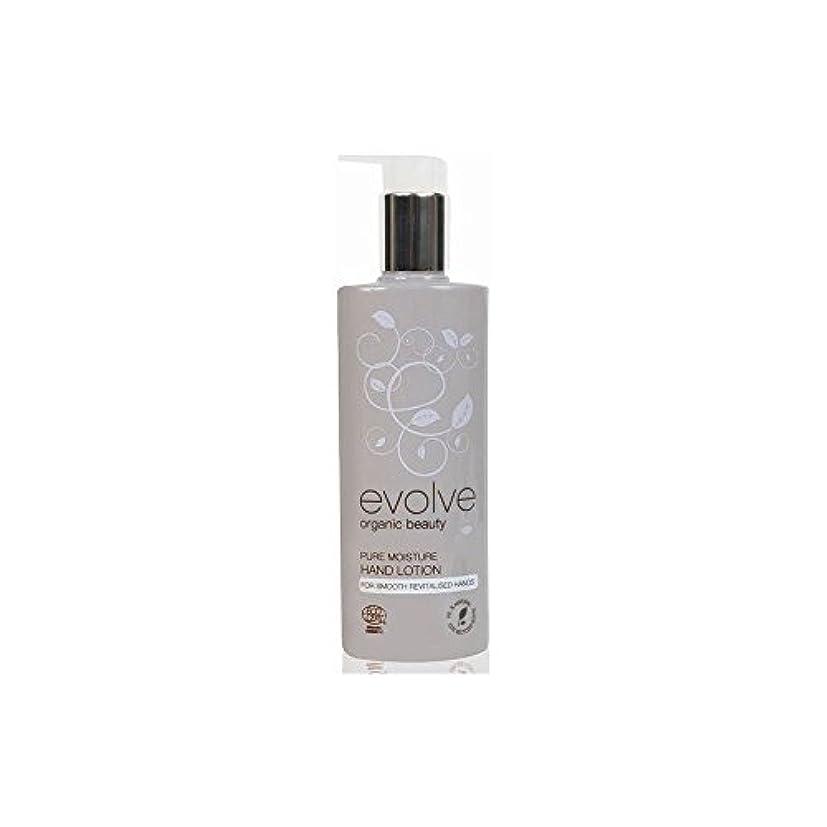 フレッシュ散らす中に[Evolve Organic Beauty] 有機美しさ、純粋な水分ハンドローション(200ミリリットル)を進化させます - Evolve Organic Beauty Pure Moisture Hand Lotion...