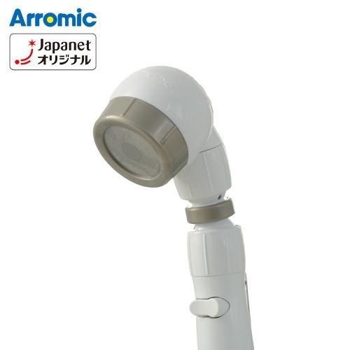 アラミック 3D・アースシャワー・エコスタイル シルバーグレー 3DSGYJ-24N