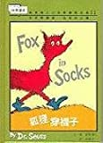 Fox in Socks (I Can Read It All by Myself Beginner Books (Hardcover))
