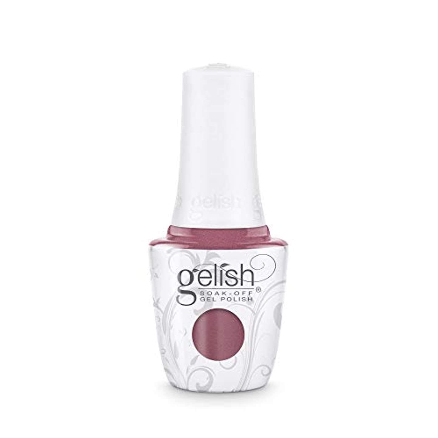 洗練されたシガレットユーザーGelish Soak-Off Gel - African Safari Collection - No Sudden Mauves - 15 ml/05 oz