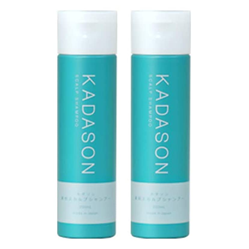 ハーネス大胆不敵立法[ 医薬部外品 ] KADASON (カダソン) スカルプ シャンプー 2本セット (各250ml / 脂漏肌) オイリー肌 脂性肌 薬用シャンプー 天然由来成分 (日本製)