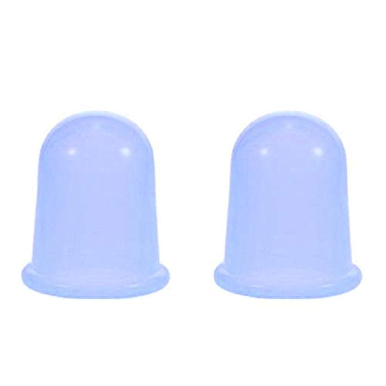 タヒチ首バンドスライドカッピング シリコンカップ 2個セット ブルー ボディ 身体用 吸い玉 自宅 セルフケア 【スリムバーン】