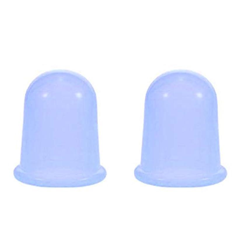 フルートコンチネンタル私のスライドカッピング シリコンカップ 2個セット ブルー ボディ 身体用 吸い玉 自宅 セルフケア 【スリムバーン】