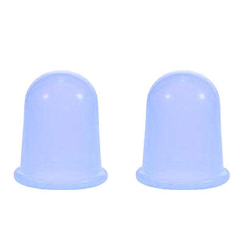 スライドカッピング シリコンカップ 2個セット ブルー ボディ 身体用 吸い玉 自宅 セルフケア 【スリムバーン】