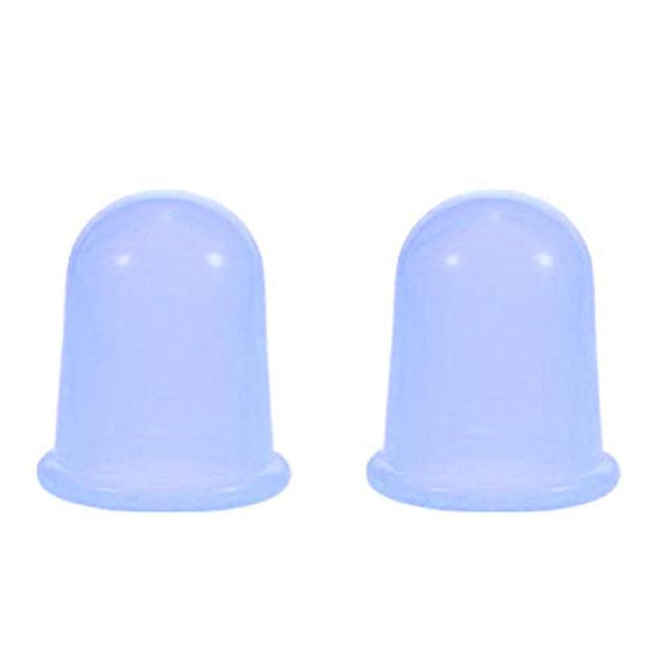 ヒギンズ鉱石直立スライドカッピング シリコンカップ 2個セット ブルー ボディ 身体用 吸い玉 自宅 セルフケア 【スリムバーン】