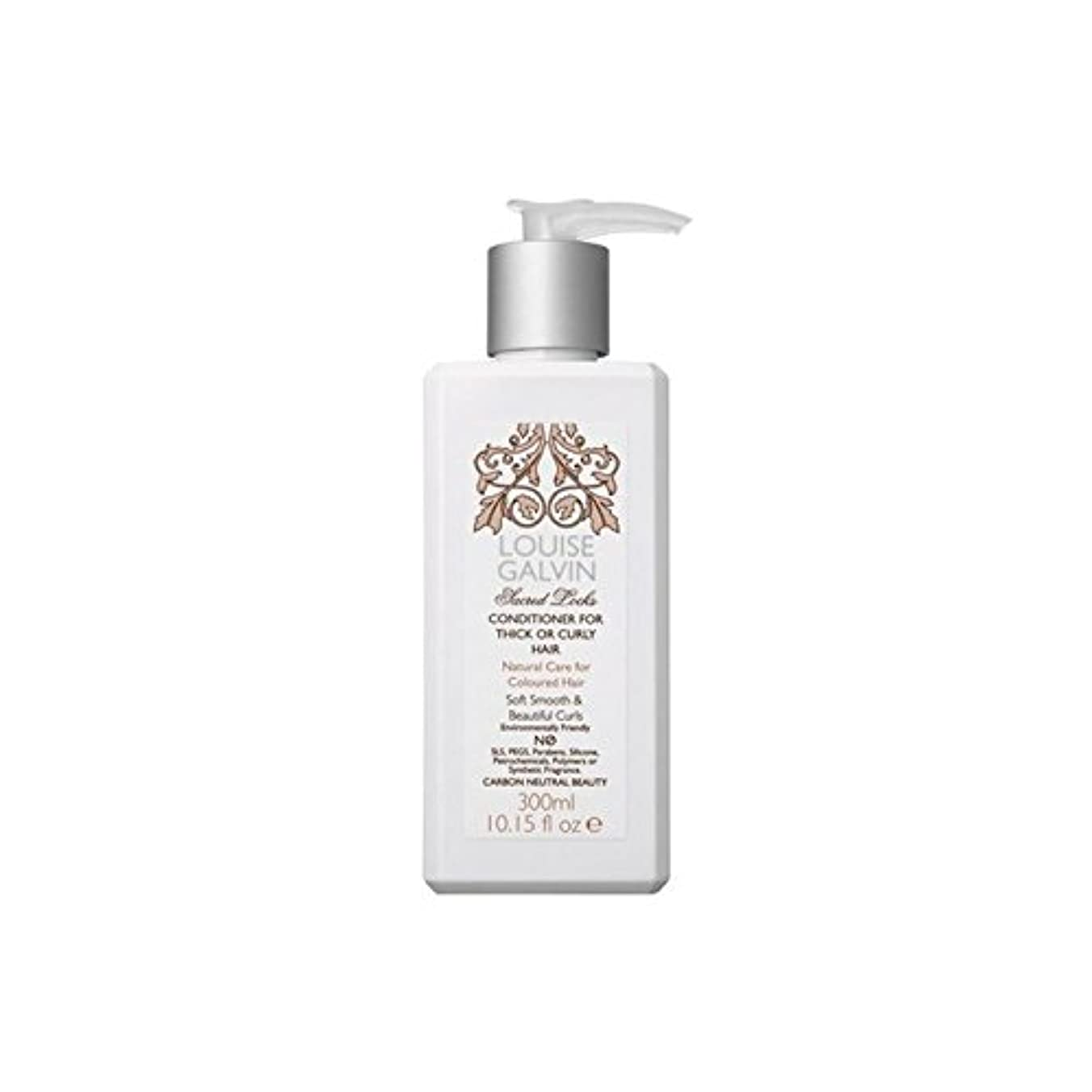 Louise Galvin Conditioner For Thick Or Curly Hair 300ml - 太いまたは巻き毛300ミリリットルのためのルイーズガルビンコンディショナー [並行輸入品]