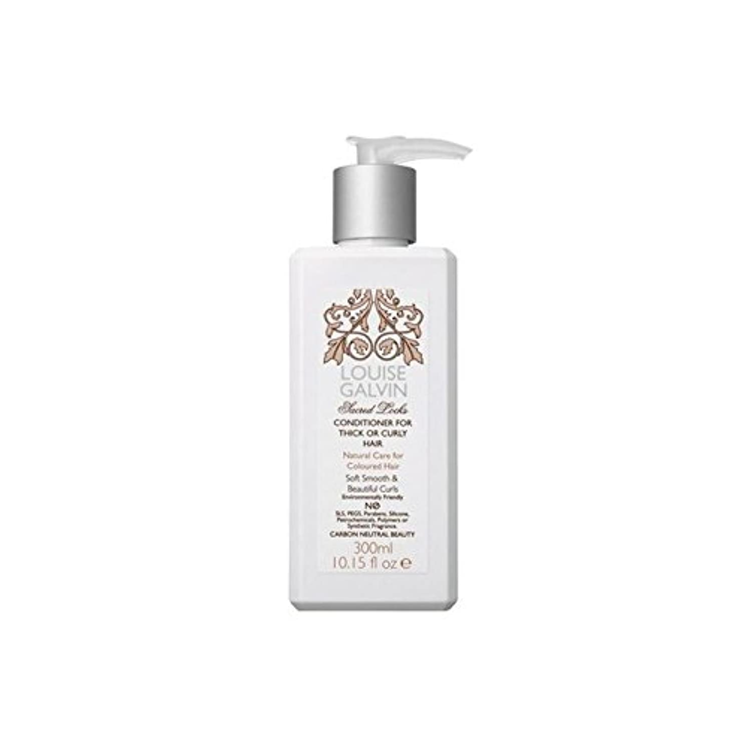 Louise Galvin Conditioner For Thick Or Curly Hair 300ml (Pack of 6) - 太いまたは巻き毛300ミリリットルのためのルイーズガルビンコンディショナー x6...